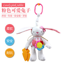 cognition soft stroller cute rabbit hanging doll ring paper ring paper 35cm safe educational plush lovely durable soft baby toy