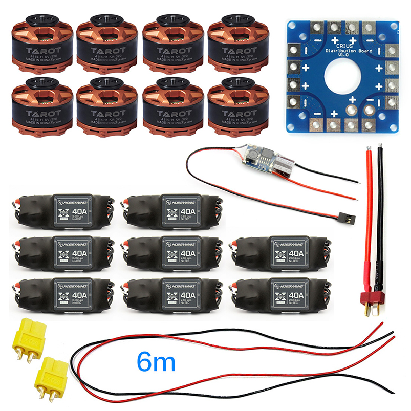 JMT Assembled Kit 40A ESC Controller Tarot 320KV Motor Connection Board Wire for 8-Axis Drone Multi Rotor Hexacopter rtf full kit hmf y600 tricopter 3 axis copter hexacopter apm2 8 gps drone with motor esc at10 tx