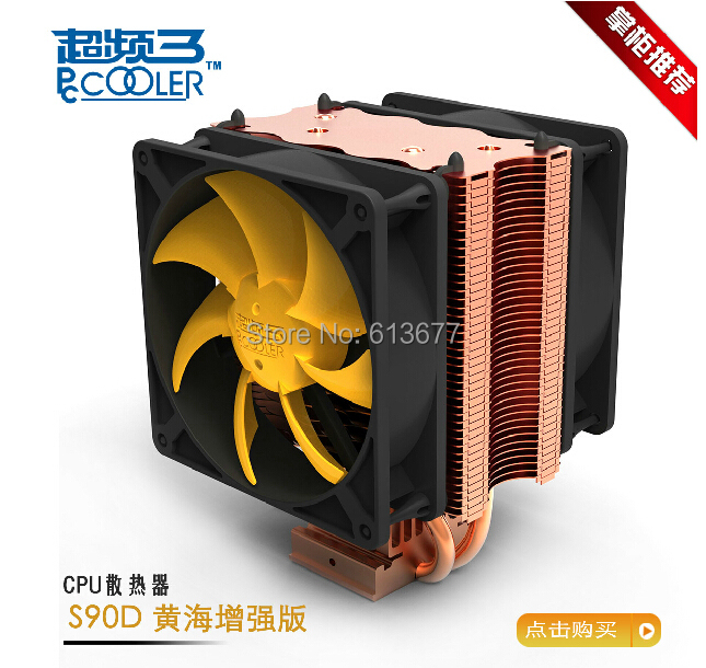dual-fan 2 heatpipe, for Intel LGA775/1150/1155/1156/1366, for AMD754/939/AM2+/AM3/FM2 CPU cooling, CPU cooler, PcCooler S90D best quality pc cpu cooler cooling fan heatsink for intel lga775 1155 amd am2 am3