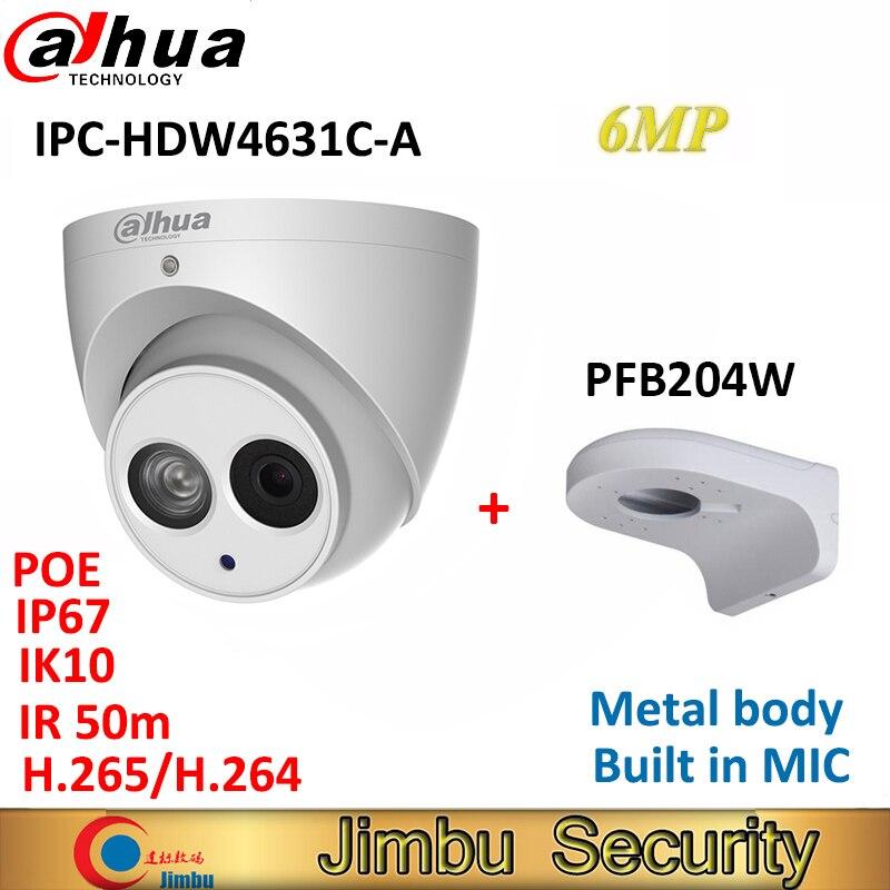 Dahua 6MP IP Dome Camera IVS IPC HDW4631C A with PFB204W metal casing POE H 265