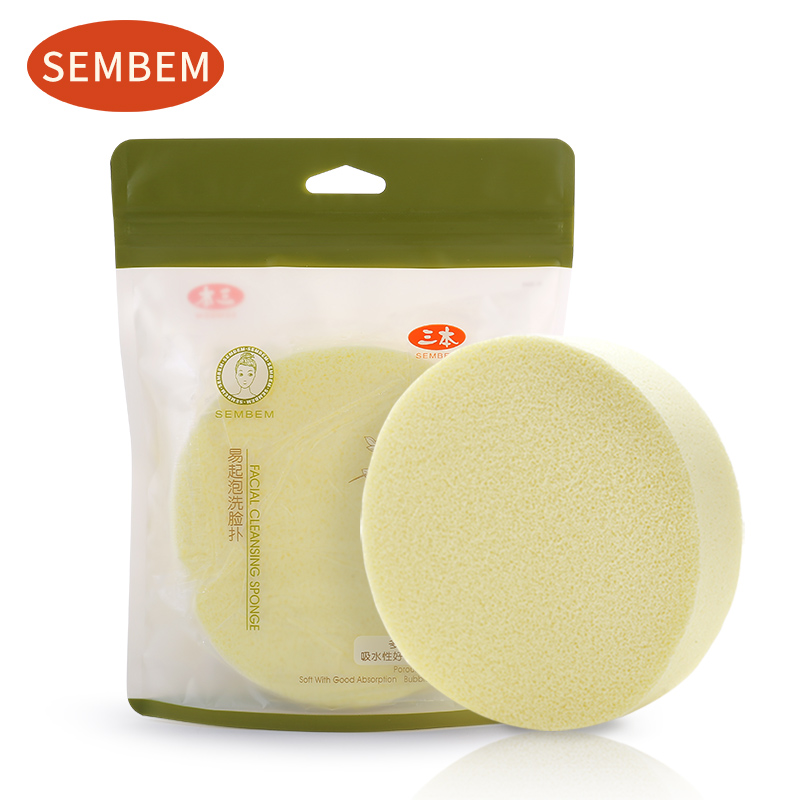 Semebm Smooth Face Cleaning Sponge Skin Care Soft Exfoliating
