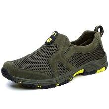 Мужская Летняя Повседневная обувь мужские спортивные кроссовки для взрослых дышащие мягкие кроссовки Мужская одежда легко LoafersTenis Masculino Adulto
