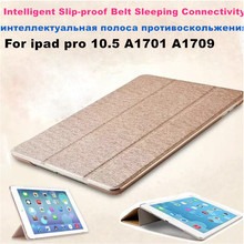 Cover For ipad pro 10.5 case, Qijun PU Leather Back Case for A1701 A1709 Full Smart Flip stand case cover