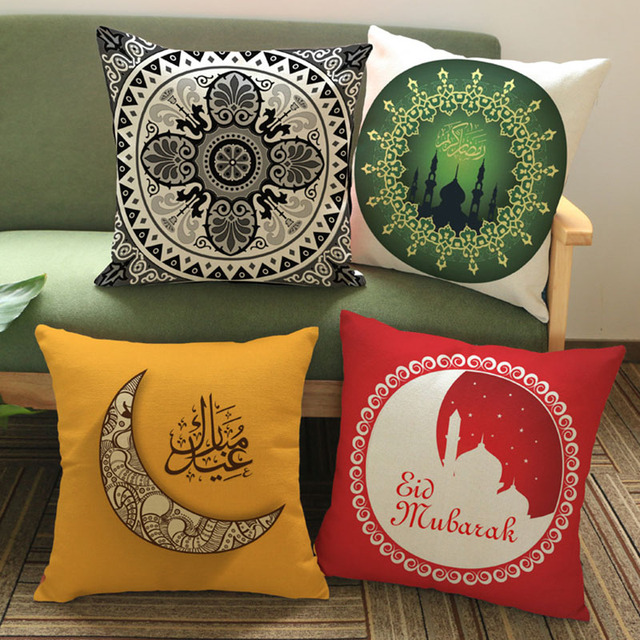 Must see Spring Eid Al-Fitr Decorations - Islam-Muslim-Lesser-Bairam-Eid-al-Fitr-Religious-Beliefs-Symbols-Pillow-Case-Eid-Mubarak-Ramadan-Kareem  Photograph_66981 .jpg
