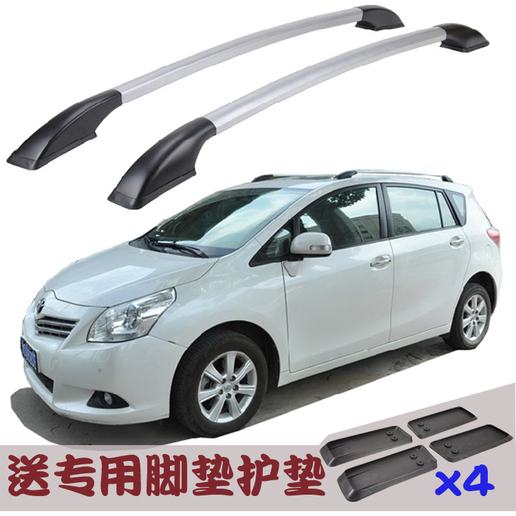 For Toyota Verso Ez Roof Rack Rails Bar Luge Carrier Bars Top Racks Rail Bo Aluminum Alloy 3m Paste Style In From Automobiles