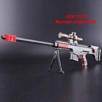 72 см водяной гелевый шаровой пистолет Мягкие пули игрушечный пистолет Барретт снайперская подмашина для мальчика на открытом воздухе хобб...