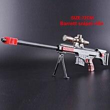 72cm Water gel ball gun Soft bullets Toy Gun Barrett Sniper Submachine For Boy Outdoor Hobby Free & plastic toy gun water