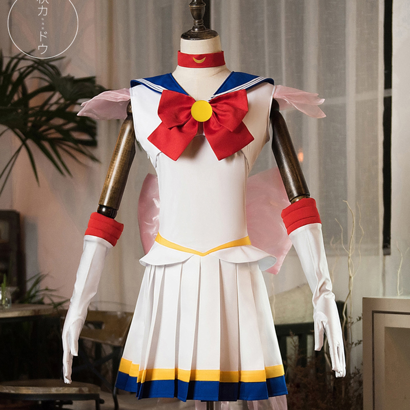 Sailor Moon Serena Tsukino Cosplay Costume Custom Made