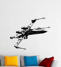 C014 X-Wing Fighter Wall Decal Star Wars Spaceship Vinyl Sticker Art Decor Mural Free Shipping