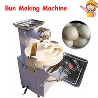 Automatic Steamed Bun Making Machine Commercial Disc Forming Machine Steamed Momo Circle Segmentation