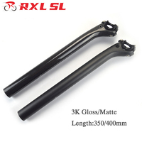 No Logo Bicycle Seat Posts Carbon Road/Mtb 3K Gloss/Matte Offset Seat post 25.4/27.2/30.8/31.6 Ultra light Bicycle Seatpost