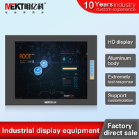 MEKT factory direct sales industry 15/19/17 inch LCD monitor/embedded installation/computer screen display / VGA / DC12V