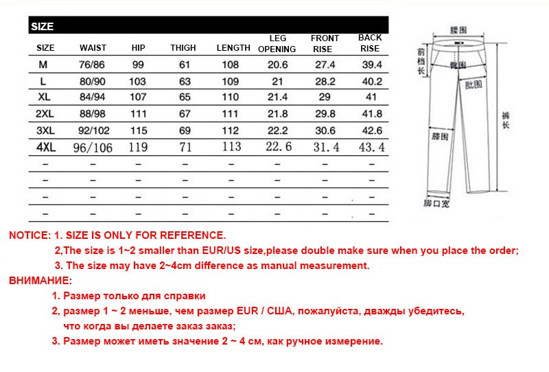 2016 Mens Brand-Clothes AFS JEEP XXXXL Quick Dry Pants Ourtdoor Waterproof Straight Loose Trousers Plus Size Casual Long Pant (1)