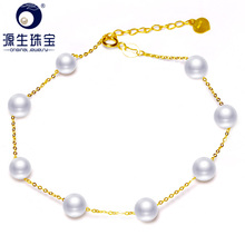 YS Real 18K Gold 5-6mm White Pearl Bracelet Chinese Freshwater Jewelry