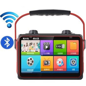 Portable HD display audio network bluetooth speaker video machine TF card U disk MP3 player outdoor karaoke sound sing dance usb