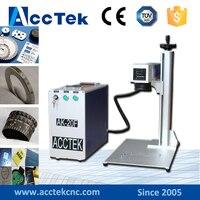 JPT MOPA 20w fiber laser marking machine fiber laser engraver color