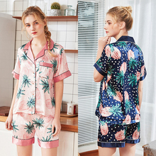 Roseheart Blue Pink Womens Sleep Pajama Set Sleepwear Printed Shorts Sexy Nightgown Suits Faux Silk Plus Size 2 Pieces