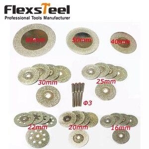 32 шт. 16/20/22/25/30/40/50/60 мм алмазные режущие диски мини дисковая пила для роторных инструментов Dremel каменное лезвие + 4 шт. оправы