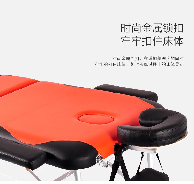 Aluminum-portable-folding-massage-table-18