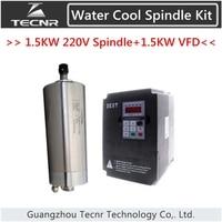 1 5KW Cnc Water Cooled Spindle Motor Kit 1 5KW 220V VFD Inverter 80MM Clamp 3