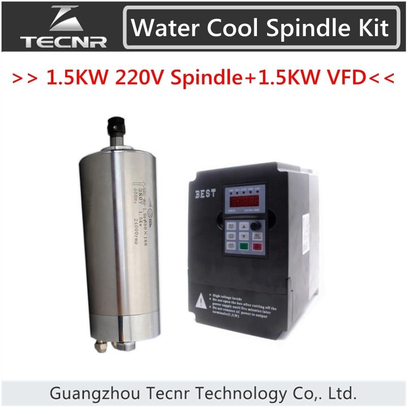 high quality 1.5KW water cooled spindle motor kit ER11 with 1.5KW 220V VFD inverter for cnc router 1set water cooled spindle motor 1 5kw with a vfd as a set for cnc