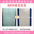 Linha de tela placa lógica t370hw02 v402 37t04-c02 80pin para samsung la37a550p1