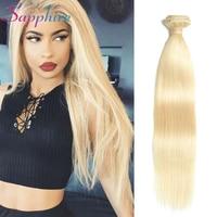 Sapphire Brazilian Hair Weave Bundles Human Hair Straight Bundles 613 Blonde Color 1 pc 100% Human Hair Extensions Free Shipping