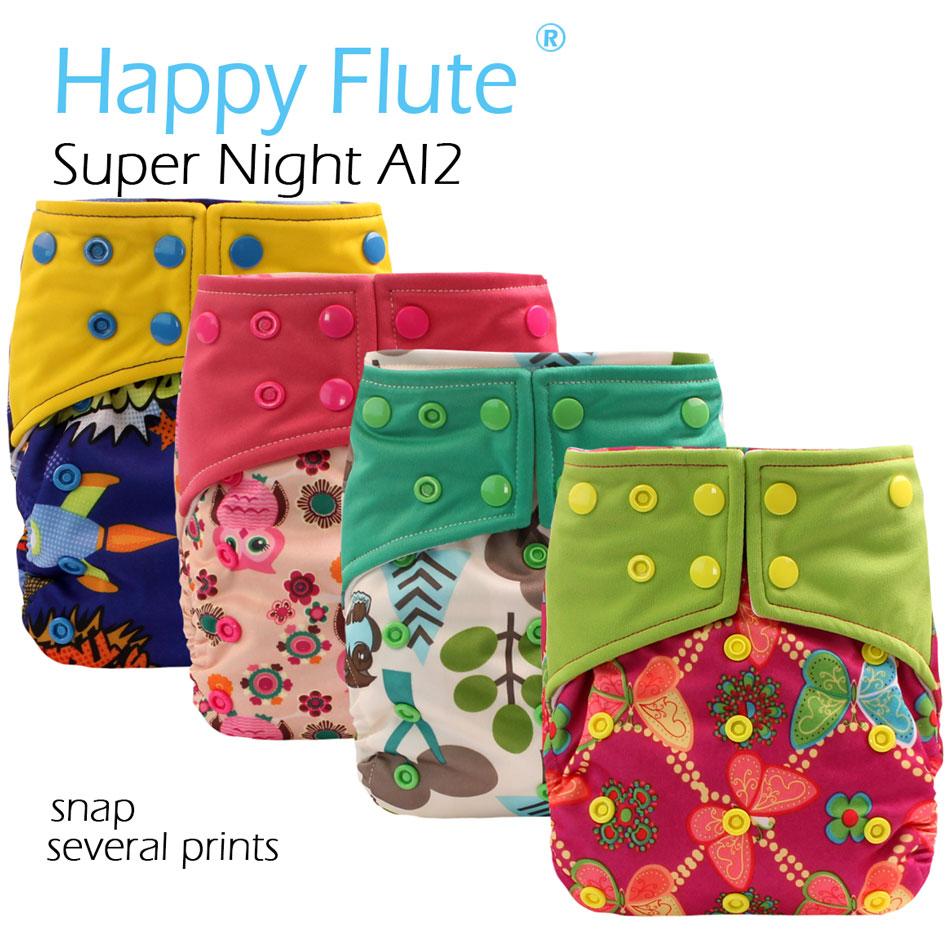 Wholesale 8pcs Lot Happy Flute OS Super Night AI2 Cloth Diaepr Hemp And Charcoal Bamoo Insert
