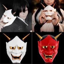 Винтажный Японский буддист злой они но маска хання Хэллоуин костюм ужас маска