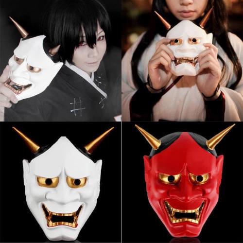 Vintage Japanese Buddhist Evil Oni Noh Hannya Mask Halloween Costume Horror Mask
