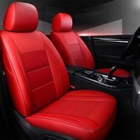 2018 новые кожаные чехлы на сиденья автомобиля все включено сиденья автомобиля универсальный сиденья LaVida лиса Corolla Cruze подушки