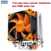 PCcooler CPU Cooler 2 Heatpipes 4pin 8cm PWM Quiet Fan Computer PC For AMD Intel 775