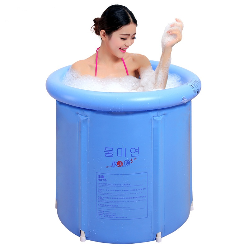 Water beauty Light blue folding bath tub bath tub inflatable bathtub thick plastic bath tub adult bathtub tub