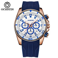 OCHSTIN Casual Sports Boys Watches Men Top Brand Luxury Clock Men S Silicone Band Quartz Army