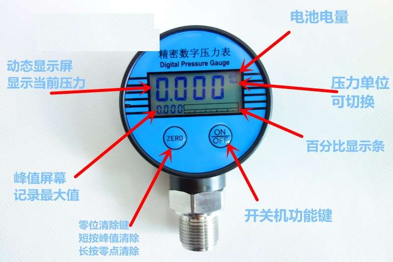 цена на 10Kpa Peak Memory Number YB-60A precision digital pressure gauge digital pressure gauge diaphragm pressure gauge 9v
