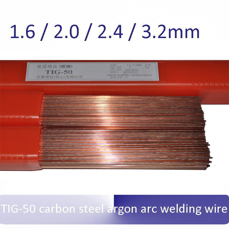 Tig Brazing wire Brazing Rods 1.6mm x 1kg TIG ONLY
