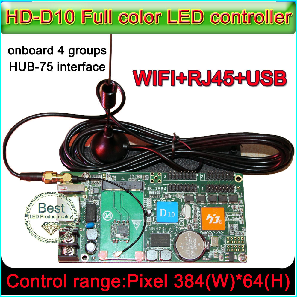 WIFI Controller HD-D15 Full-color LED Sign Controller Change English Language,  Support WIFI,Network RJ45, U-disk Communication