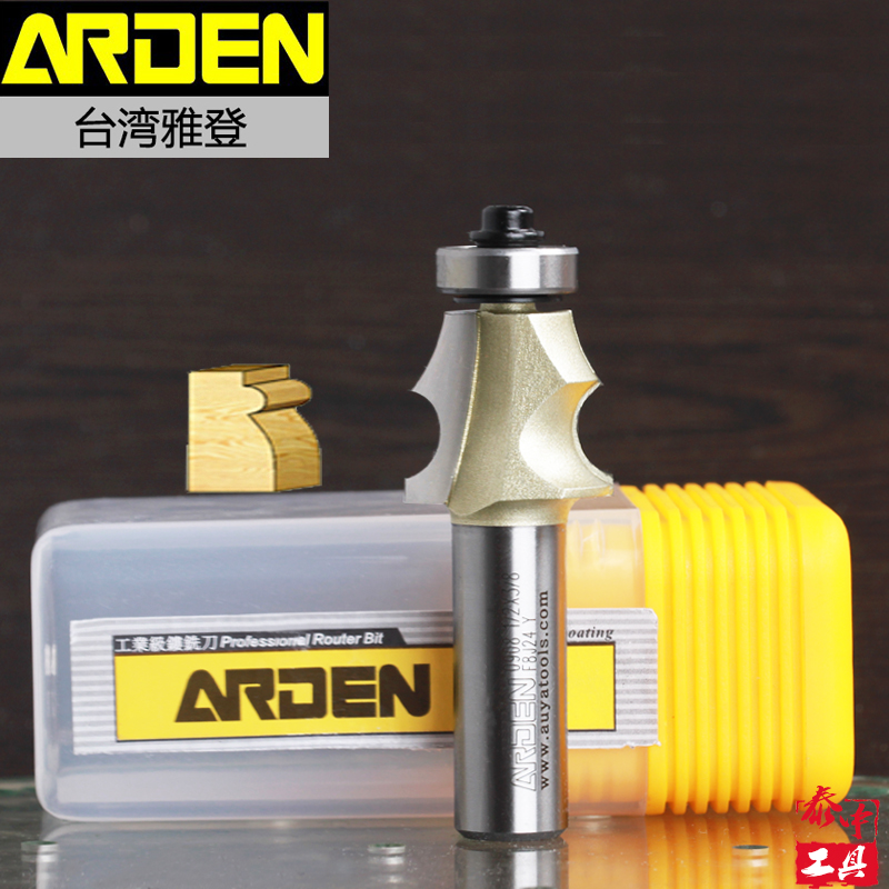 fresas para router Woodworking Tools Drawing Line Arden Router Bit - 1/4*3/16 - 1/4 Shank - Arden A0908014 fresas para router woodworking tools 45 deg chamfer arden router bit 1 4 1 4 1 4 shank arden a0209014