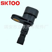 SKTOO 92211237 Car Rear Wheel Speed Sensor For Holden Commodore VE /Chevrolet Caprice /Pontiac G8