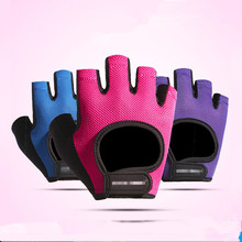 лучшая цена Female Sports Half Finger Gloves Women Yoga Dumbbell Hand Guard Weight Lifting Fitness Room Gym Exercise Hand Gloves Protector