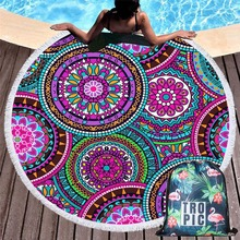 Summer Round Beach Towels Geometric Mandala Circle Bath Shower Towel With Drawstring Storage Bag Yoga Mat Blanket toalla playa 2019 geometric patterns summer round beach towel with tassels beach covers bath towel picnic yoga mat for adult toalla de playa