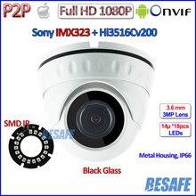 IMX323 Sensor 2.0MP CCTV camaras ip surveillance ONVIF 2.4 1080p ip camera Security 3MP HD Lens, 18pcs LED, H.264, IR-CUT, P2P