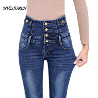 NVZHUREN 2017 Fashion Women Elastic Waist High Waist Skinny Stretch Jeans Female Spring Jeans Pencil Pants