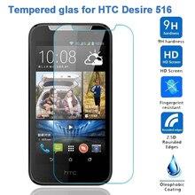 9 H Премиум Закаленное Стекло Для HTC Desire 516 516 w Dual SIM Экран Протектор 9 H Закаленное Защитная Пленка Гвардии