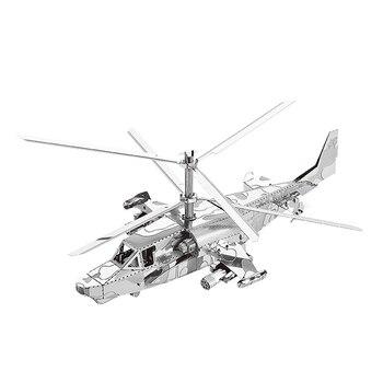 Nanyuan 3D Metal Puzzle Ka-50 helicopters airplane Model DIY Laser Cut Assemble Jigsaw Toys Desktop decoration GIFT For Audit 2018 news mu 3d metal puzzle tf g1 jazz model weapon exchange diy 3d laser cut assemble jigsaw toys for audit and kids gift