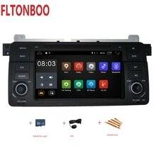 """7 """"Android 9 per bmw E46, M3, auto dvd, navigazione gps, wifi, radio, bluetooth, volante Canbus Libero 8g Mappa, MIC, touch screen"""