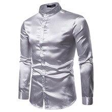 PADEGAO Opal mens high quality casual fashion bright face long sleeve Henry collar shirt 2019 fall