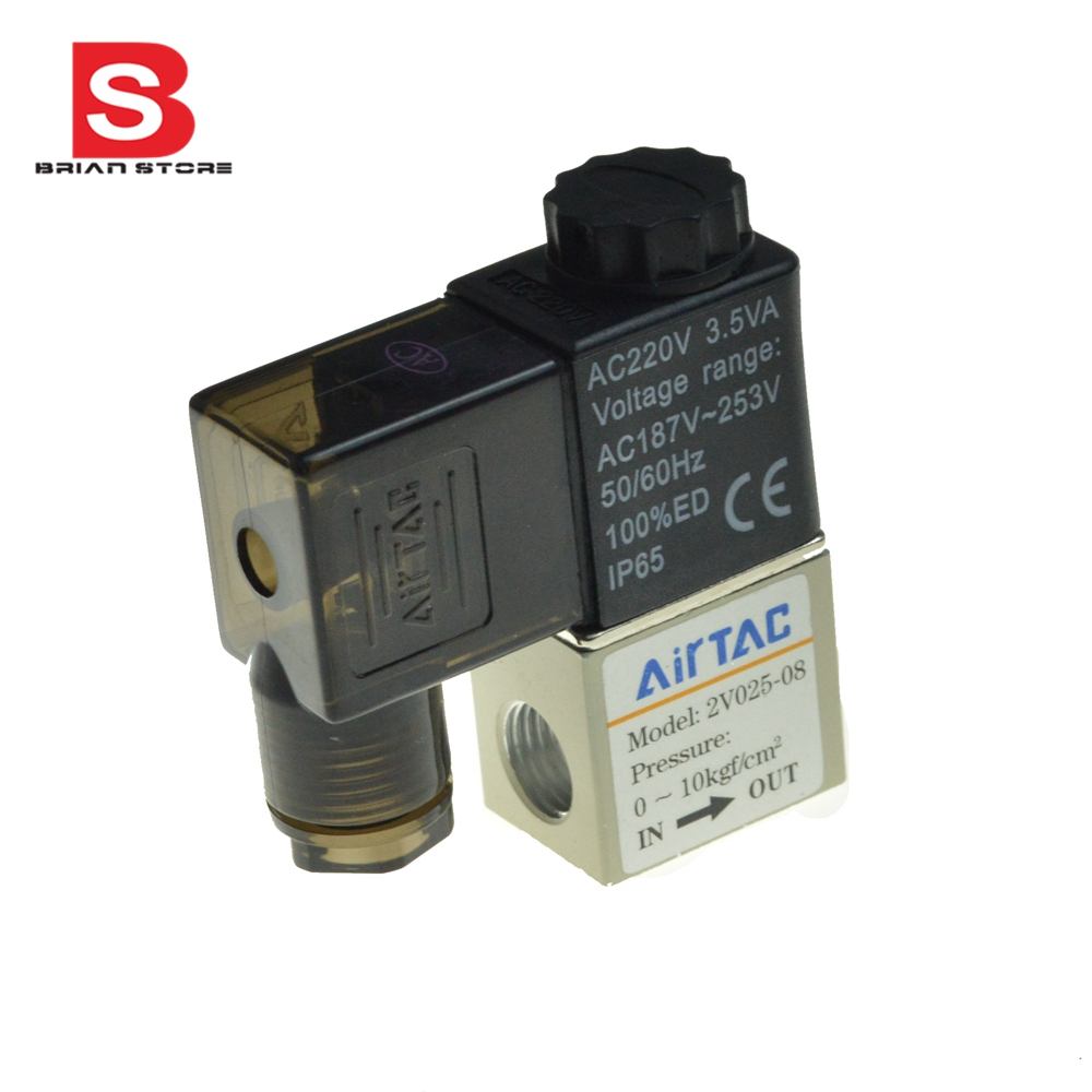 AC 220V 1/2 Inlet Outlet 2 Way 2 Position Air Solenoid ValveAC 220V 1/2 Inlet Outlet 2 Way 2 Position Air Solenoid Valve