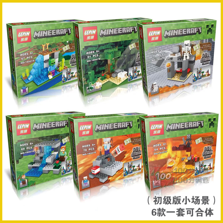 LEPIN house Building font b Blocks b font Bricks For Children Gift Kids Toys Compatible