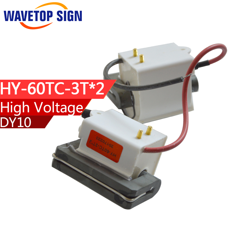 High Voltage Flyback Transformer HY-60TC-3T*2 use for reci laser power box DY 10 use 1pair/pcs рубашка springfield springfield sp014emund30